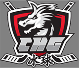 China Hockey Group