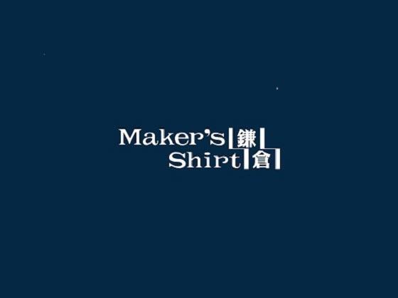 Maker's Shirt